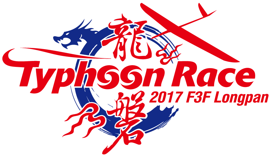 MKS is honored to sponsor 2017 Typhoon Race F3F, in Longpan