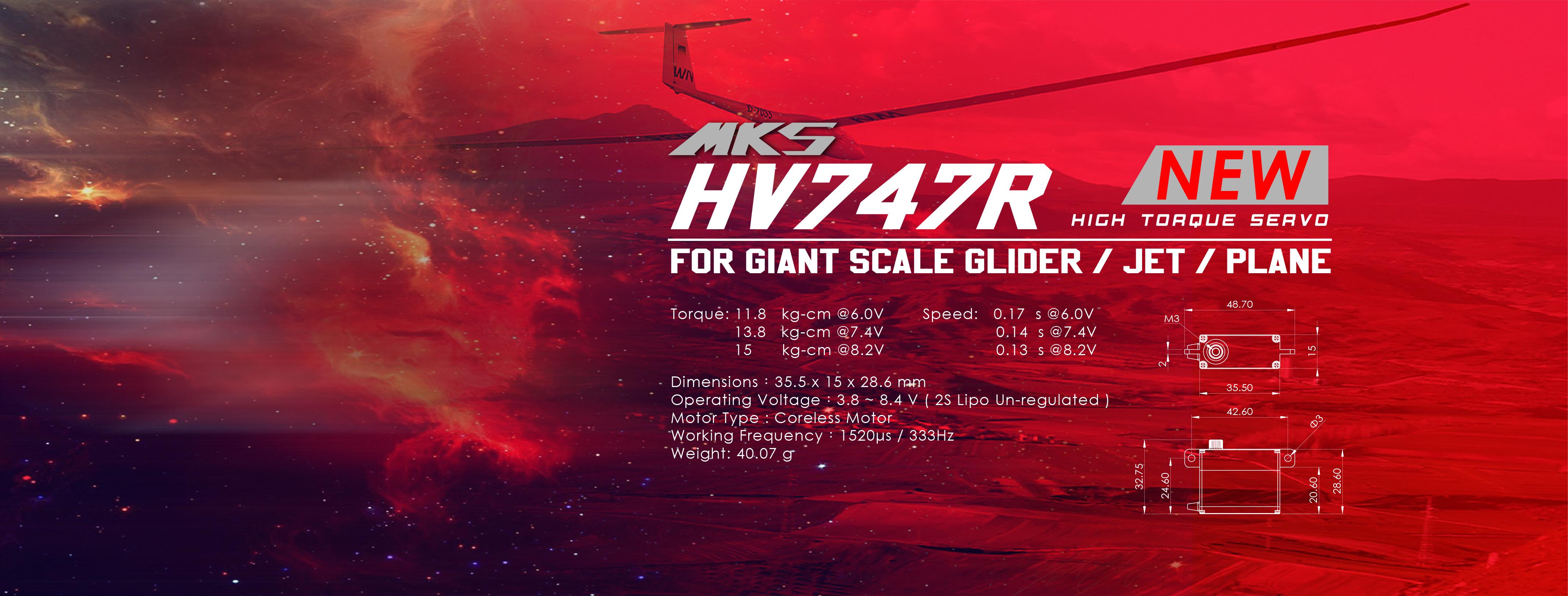 HV747R
