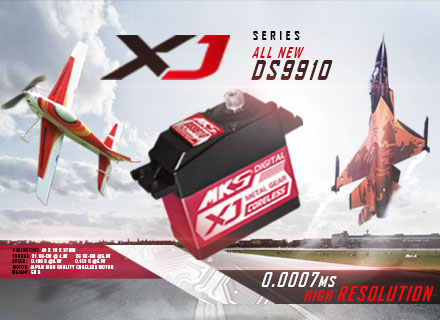 MKS New Product Arrival!!  DS9910 Coming UP!!